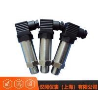 精巧型压力变送器质量保证 液晶显示压力变送器厂价销售
