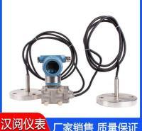 油压压力变送器欢迎致电 单晶硅压力变送器现货