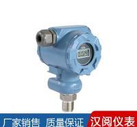 气压压力变送器选型 单法兰压力变送器价格