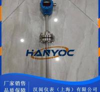 耐磨热电偶品质保证 E型热电偶定制
