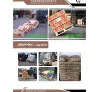 包装箱800N·m/g防滑纸销售 防滑纸350克 宁波价格