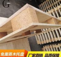 商检顶铺板纵梁板支撑梁垫块/横档底铺板需熏蒸木托盘工厂 热处理木托盘直销