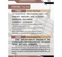 各种尺寸有0.25mm防滑纸厂家 广州化工包装袋防滑销售