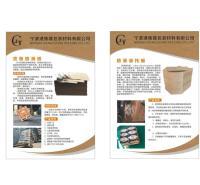各种尺寸自提或送货滑托板 批发 滑托盘防水生产